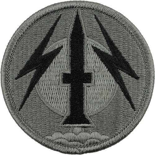 56th Field Artillery Brigade ACU Patch