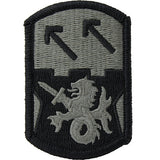 94th ADA (Air Defense Artillery) ACU Patch