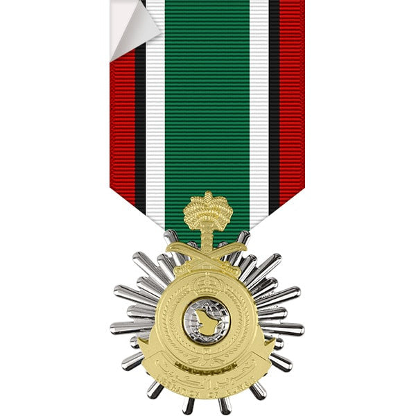 Saudi Arabian Medal for the Liberation of Kuwait Sticker