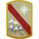 43rd Sustainment Brigade Combat Service Identification Badge