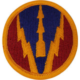 ADA (Air Defense Artillery) Center and School Center Class A Patch