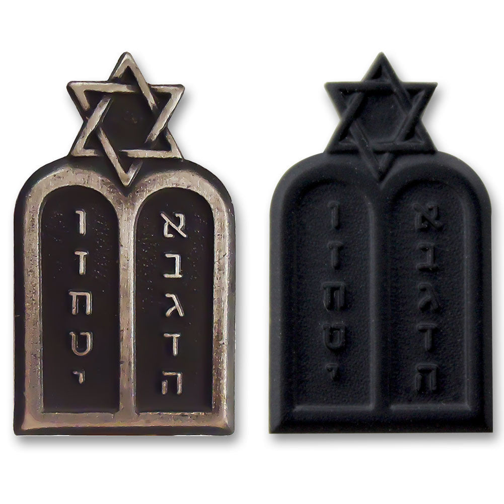 Army Jewish Chaplain Branch Insignia - Officer