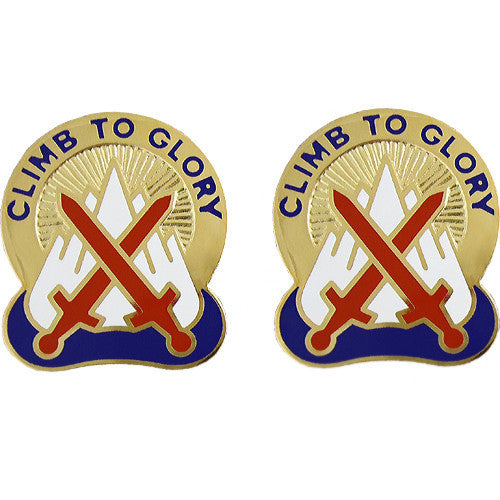 10th Mountain Division Unit Crest (Climb to Glory)