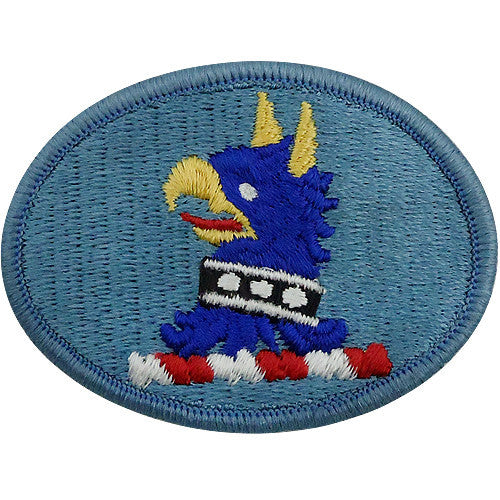 Delaware National Guard Class A Patch