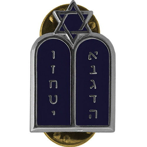 Air Force Chaplain Badge - Jewish