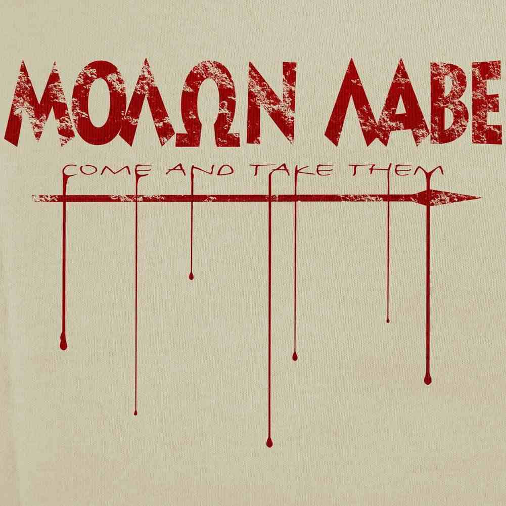 Molon Labe Spear T-shirt - Sand Brown - Swatch