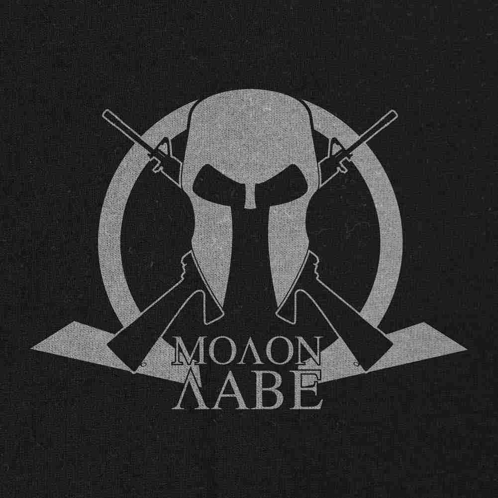 Molon Labe Cross Arms T-Shirt - Black - Swatch