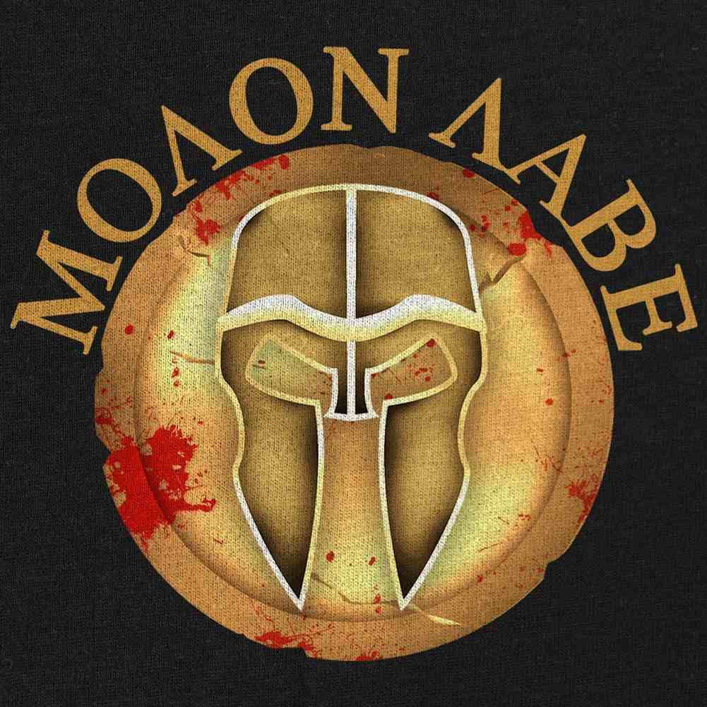 Molon Labe Shield T-Shirt - Gold on Black - Swatch