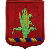 Nebraska National Guard Class A Patch