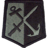 Rhode Island National Guard ACU Patch