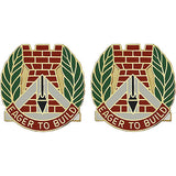 329th Engineer Group USAR Unit Crest (Eager To Build)