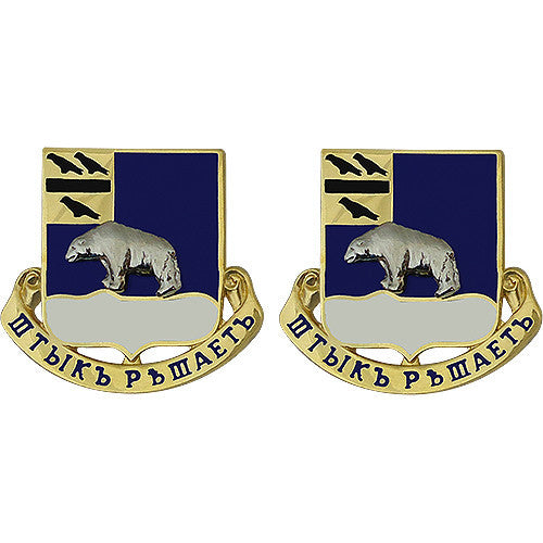 339th Regiment Unit Crest (IIITBIKBPBIIIAETB)