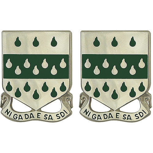 377th Regiment Brigade Combat Team USAR Unit Crest (Ni Ga Da E Sa Sdi)
