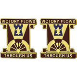 334th Transportation Battalion Artillery Unit Crest (Victory Flows Through Us)