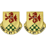 336th Military Police Battalion USAR Unit Crest (Urbi Et Orbi)