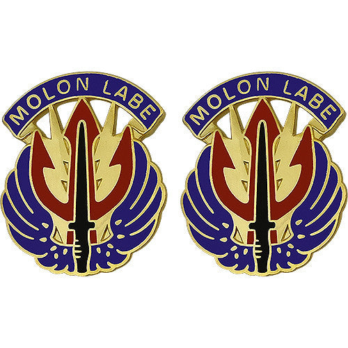 Special Operations Command Central Unit Crest (Molon Labe)