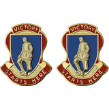Training Center Fort Jackson Unit Crest (Victory Starts Here)