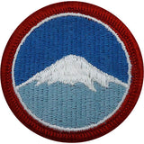 Army Japan (US Forces Far East) Class A Patch