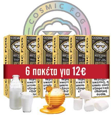 MILK AND HONEY (Cosmic Fog HIGH VG) 12mg, Milk, Honey & Marshmallows  - 10ml TPD :- VapeChimp - GREECE & CYPRUS E-liquid Wholesale