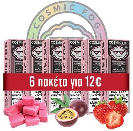 CHEWBERRY (Cosmic Fog HIGH VG) Strawberries, Passionfruit & Candy - 60ml (6 * 10ml TPD Bottles) :- VapeChimp - GREECE & CYPRUS E-liquid Wholesale