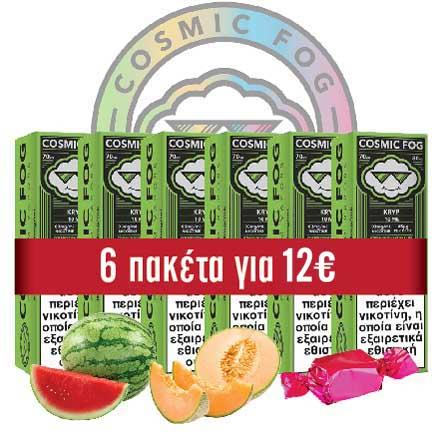 KRYP (Cosmic Fog HIGH VG) Melon & Candy  - 60ml (6 * 10ml TPD Bottles) :- VapeChimp - GREECE & CYPRUS E-liquid Wholesale