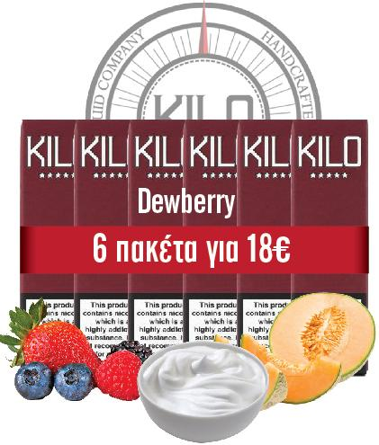 DEWBERRY CREAM (Kilo) Mixed Berries, Honeydew Melon & Cream  - 60ml (6 * 10ml TPD Bottles) :- VapeChimp - GREECE & CYPRUS E-liquid Wholesale