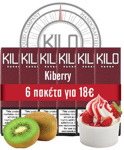 KILBERRY YOGHURT (Kilo) Yoghurt cream, Fresh strawberries & Kiwi 10ml TPD  - 60ml (6 * 10ml TPD Bottles) :- VapeChimp - GREECE & CYPRUS E-liquid Wholesale