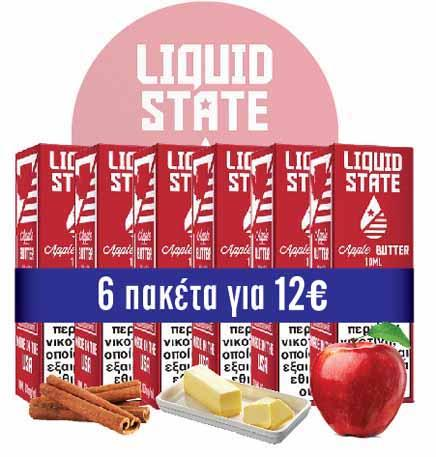 APPLE BUTTER (Liquid State) Apple & Cinnamon - 60ml (6 * 10ml TPD Bottles) :- VapeChimp - GREECE & CYPRUS E-liquid Wholesale