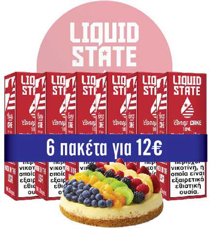CONEY CAKE (Liquid State) 12mg, Cake,  Ice Cream, Strawberries, Vanilla Bean & Blueberries - 60ml (6 * 10ml TPD Bottles) :- VapeChimp - GREECE & CYPRUS E-liquid Wholesale