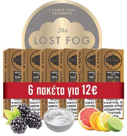 NEON CREAM (Lost Fog) Orange, Raspberry, Lemon, Lime, Sherbet & Cream 60ml (6 * 10ml TPD Bottles) :- VapeChimp - GREECE & CYPRUS E-liquid Wholesale