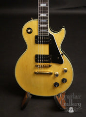 Gibson custom '68 Les Paul electric guitar front