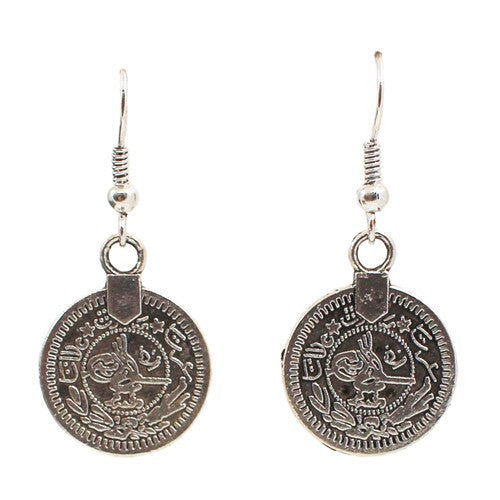 "Earrings, Jewelry - Evelyn ""Timeless"" Coin Earrings"