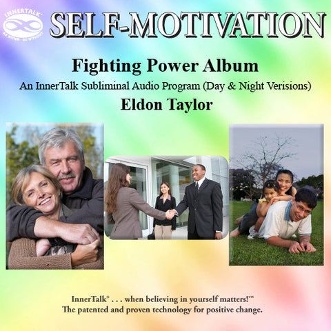 Fighting Power (subliminal self help affirmations CDs)