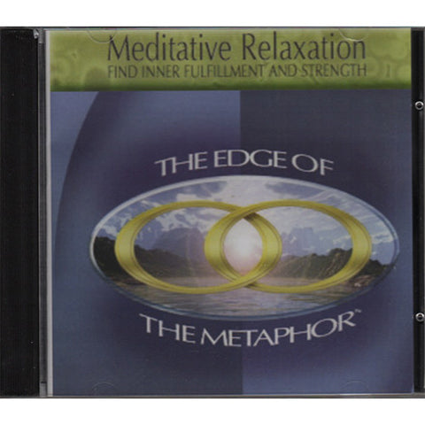 Meditative Relaxation - Hypno-Peripheral Processing, HPP - Hypnosis Personal Empowerment Audio Program