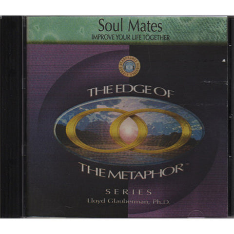 Soul Mates: Improve Your Life Together - Hypno-Peripheral Processing, HPP - Hypnosis Personal Empowerment Audio Program