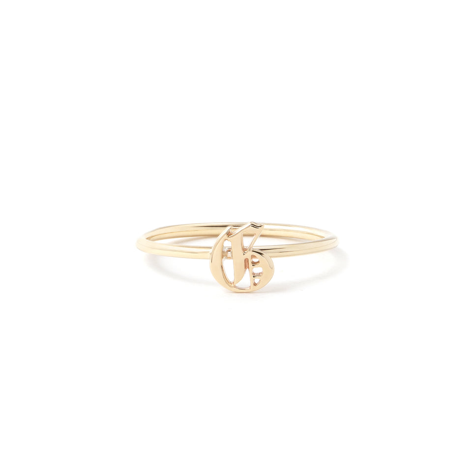 The Initial Stacking Ring
