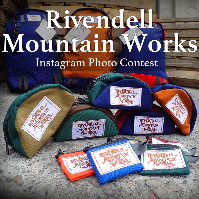 Rivendell Mountain Works Weekly Giveaway