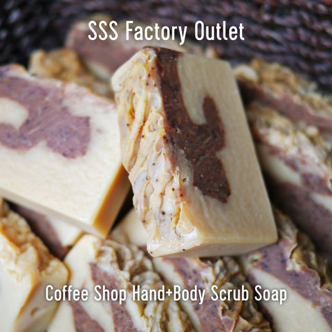 SSS Factory Outlet Coffee Shop Soap (2 bars)