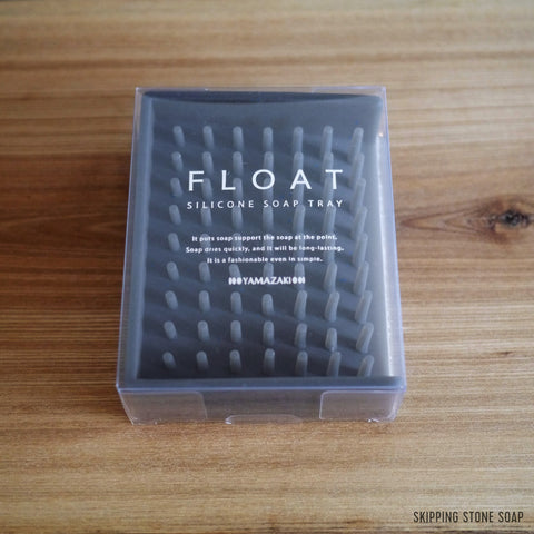 Float - Silicone Soap Tray