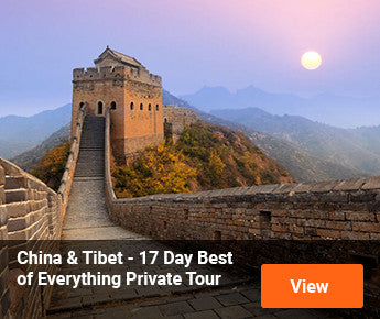 Travelbay  China & Tibet – 17 Day Best of Everything Private Tour
