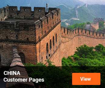 Travelbay China Customer Pages