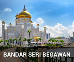 Travelbay Brunei Tailor Made Tours - Bandar Seri Begawan - Sultan Omar Ali Saifuddien Mosque