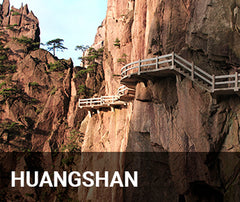 Travelbay China Tailor Made Tours - Huangshan