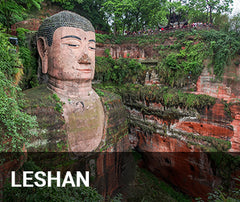 Travelbay China Tailor Made Tours - Leshan