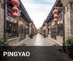 Travelbay China Tailor Made Tours - Pingyao - street view