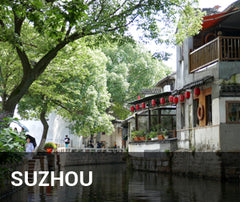 Travelbay China Tailor Made Tours - Suzhou - town