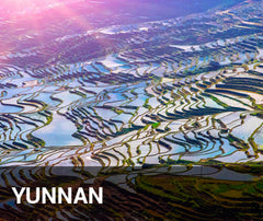 Travelbay China Tailor Made Tours - Yunnan - landscape