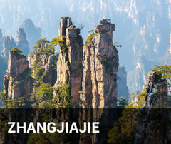 Travelbay China Tailor Made Tours - Zhangjiajie - quartzite sandstone