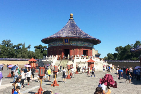 Travelbay Customer Reviews - Ray & Rose Schmidt in China - Temple of Heaven