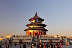 Travelbay China Tours - 8 Day Golden Triangle Private Tour - China Private Tours - Temple of Heaven, Beijing, China